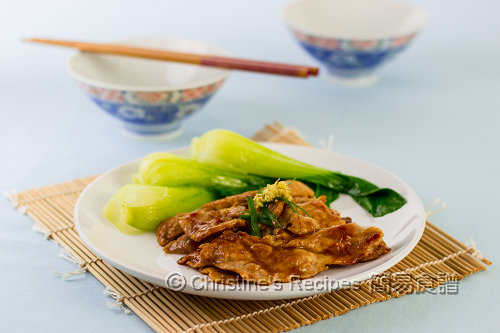 Japanese Ginger Pork02