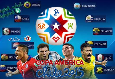القنوات الناقلة لCopa America 2015 مجانا