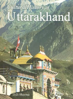 Uttarakhand   A Simply HeavenUttarakhand Culture And Food