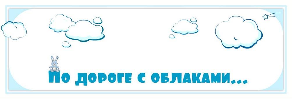 Мой дневник