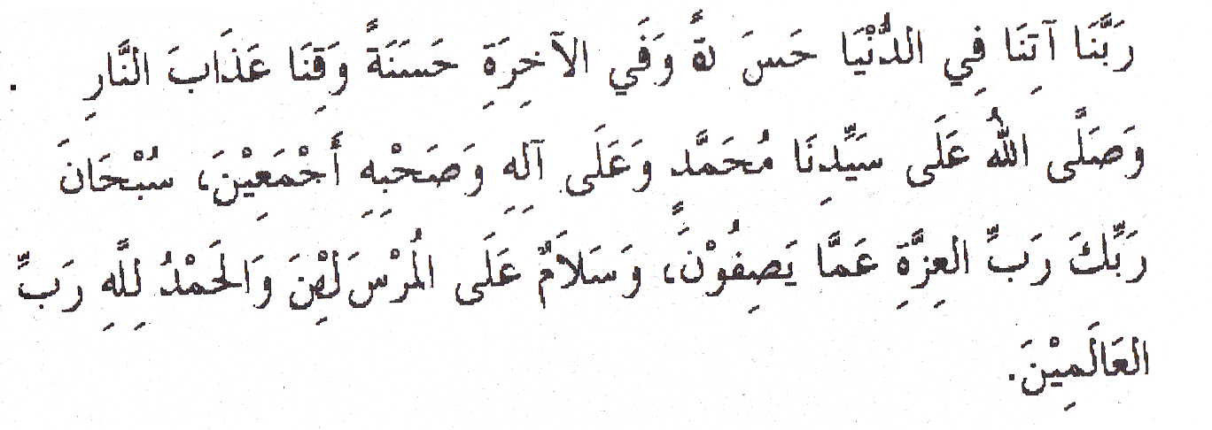Pidato Tentang Puasa (Shaum) 6 hari pada bulan Syawal