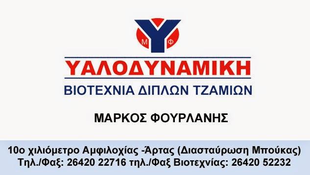 ΜΑΡΚΟΣ ΦΟΥΡΛΑΝΗΣ