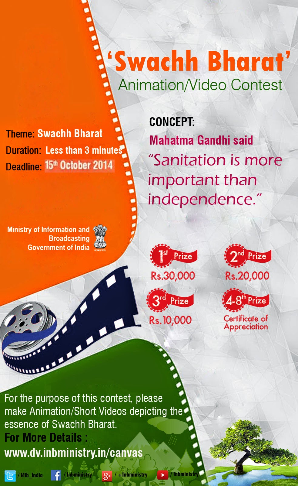 Cartoon poster on swachh bharat abhiyan essay