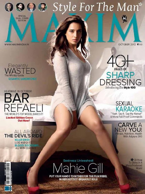 Mahie Gill on the cover page of Maxim India