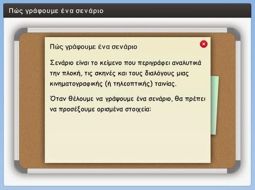 https://5806628528709b7f0f7d0ae60b577774230d2fd4.googledrive.com/host/0B3zesXDYWEqdaXlMV085XzJqTEU/interaction.html