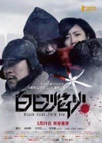 Black Coal, Thin Ice / Bai Ri Yan Huo
