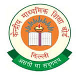 CBSE CTET 2013 Employment News