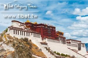 西藏旅行團推介
