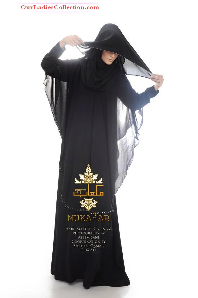 http://4.bp.blogspot.com/-RkhtwB6YdfM/T0zsQBg23tI/AAAAAAAADAI/NZN8NFs48_E/s1600/Muka3ab-Abayas-Latest-Collection-2012-For-Women-b.jpg