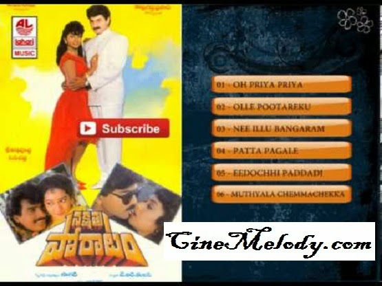 Nakshatra Poratam Telugu Mp3 Songs Free  Download 1993