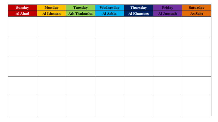 Doc736560 Days of the Week Calendar Template 17 Best ideas – Days of the Week Calendar Template