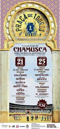 Chamusca- Feira Taurina 2017
