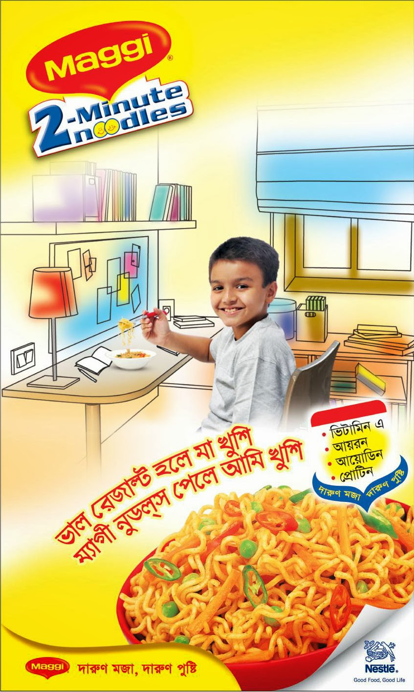 distribution task of maggi noodles in bangladesh Intensive distribution of maggi as a brand was seen in more about maggi brand in india maggi noodles swot relationship between job satisfaction and job.