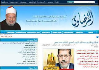 Ulama Terkemuka, Yusuf Al-Qaradhawi Menyeru Rakyat Mesir Sokong Mursi Dan Menentang Kerajaan Tentera Yang Biadap | Dr Morsi Diambang Kemenangan