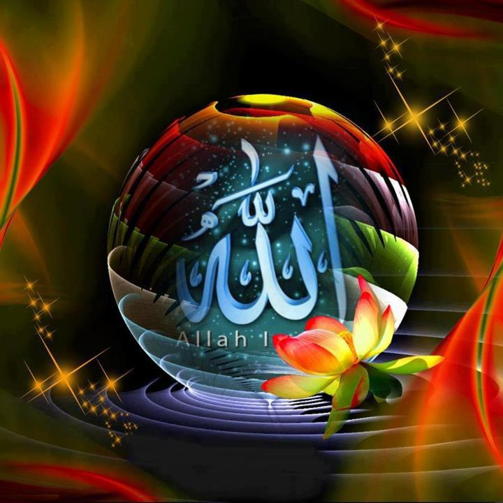gallery for allah name wallpaper
