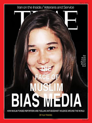 Time is an American weekly news magazine and news website published in New York City. It was founded in and originally run by Henry Luce. A European edition (Time Europe, formerly known as Time Atlantic) is published in London and also covers the .
