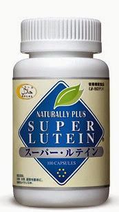 Super Lutein