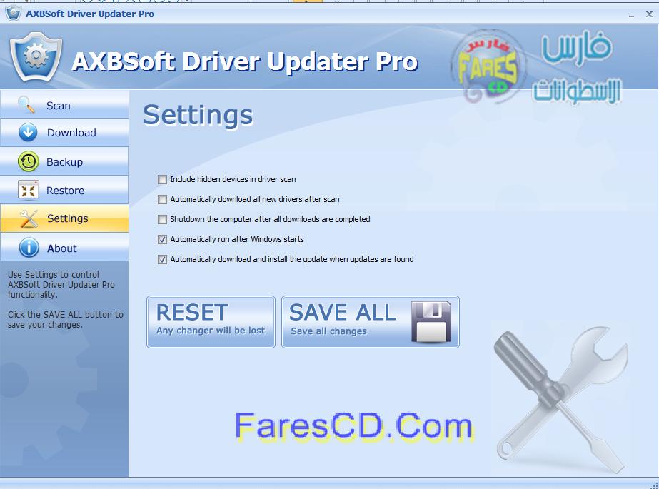 برنامج تحديث تعريفات الكومبيوتر AXBSoft Driver Updater Pro 4.3.0.1 للتحميل برابط مباشر