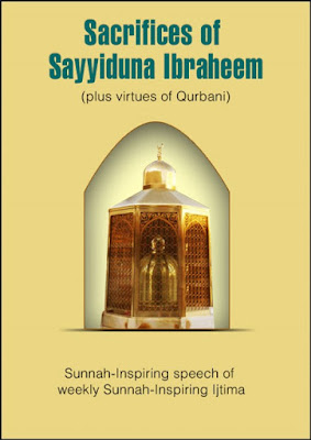 Download: Sacrifices of Sayyiduna Ibraheem pdf in English