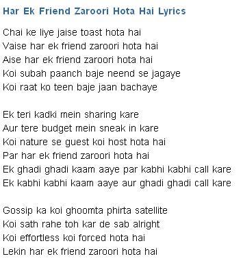 Har Ek Friend Zaroori Hita Hai Lyrics