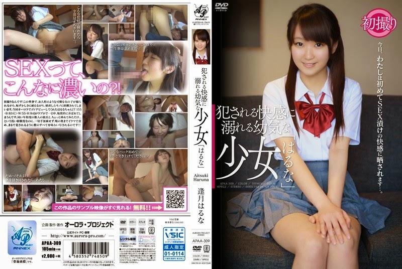 APAA-309 A Cute Teen Weak To The Pleasures Of Rape Featuring Haruna Aitsuki