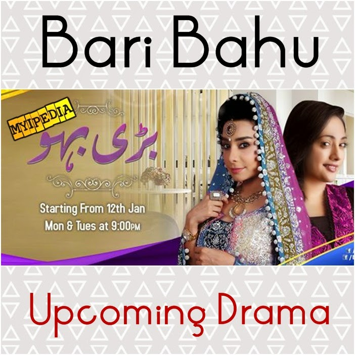 Bari Bahu Upcoming Drama on Geo TV 2015