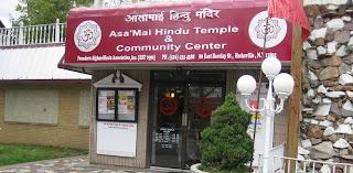 Asamai Hindu Temple New York, where Swami Nikhilanand will speak in February