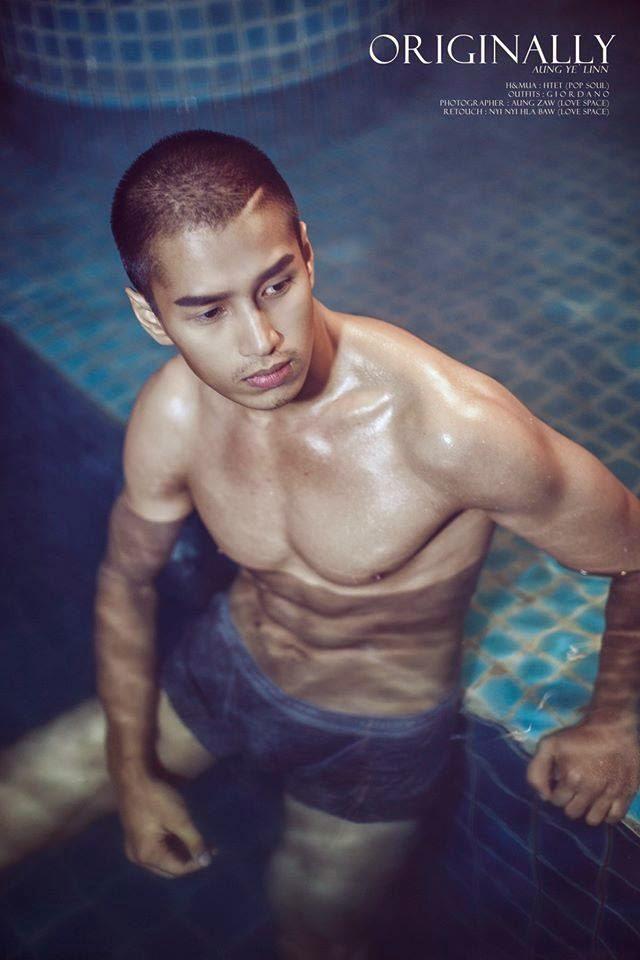 Myanmar Sexy Model Aung Ye Lin Myin Kwin Magazine