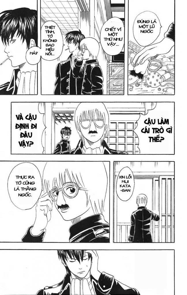 Gintama Chap 043