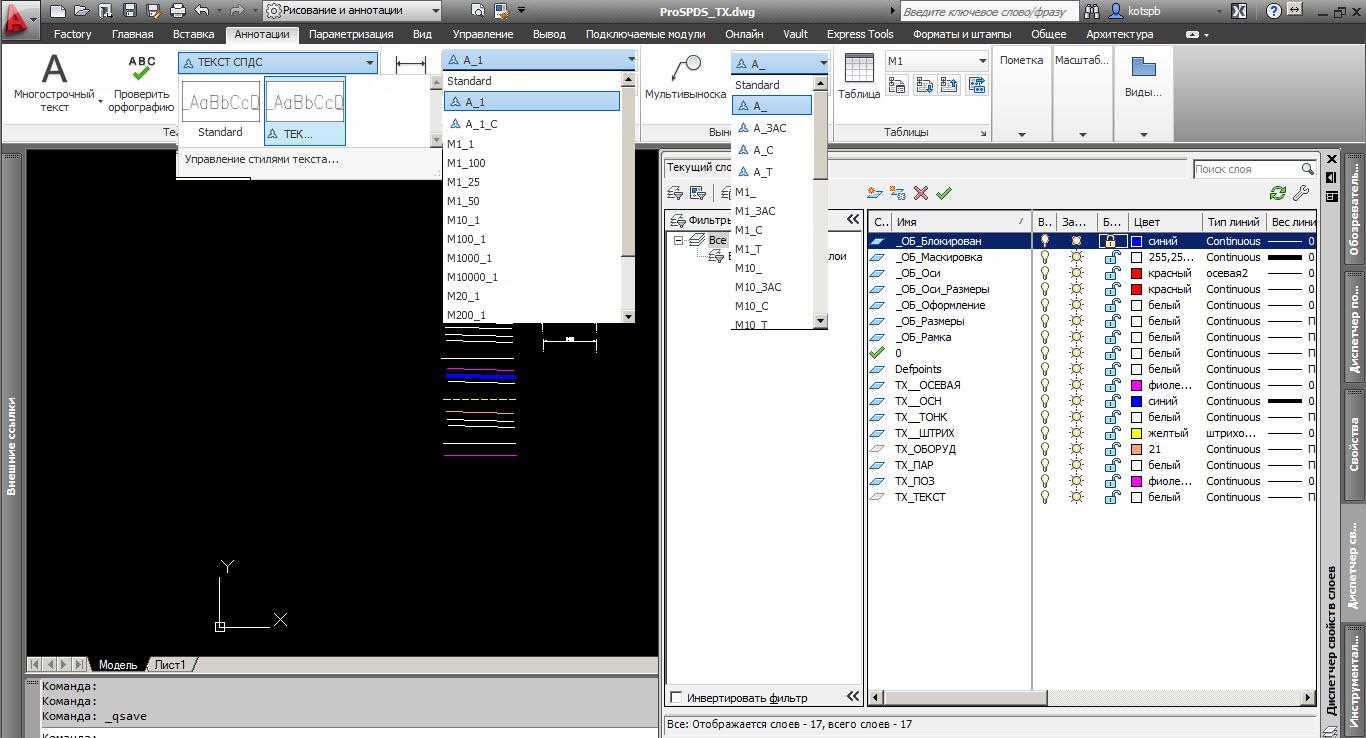 Parameterize This Shablon Dlya Autodesk Inventor Soglasovannyj S Autocad
