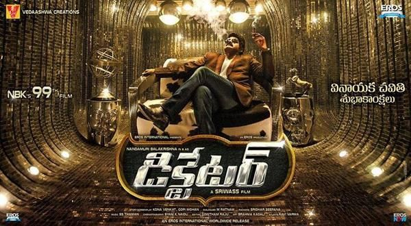 Telugu movie Dictator (2015) full star cast and crew wiki, Nandamuri Balakrishna, Anjali, Sonal Chauhan, release date, poster, Trailer, Songs list, actress, actors name, Dictator first look Pics, wallpaper