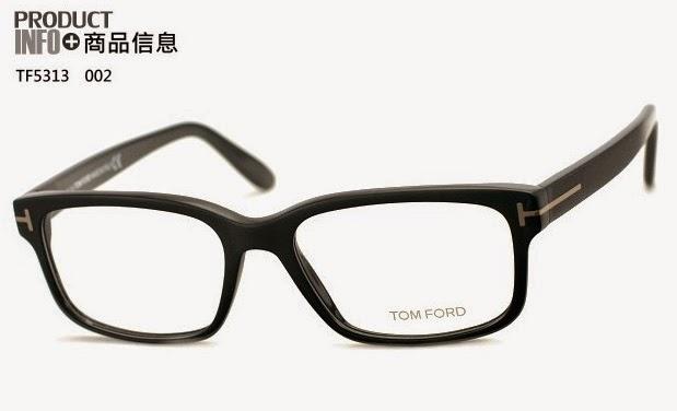 TOMFORD 5313
