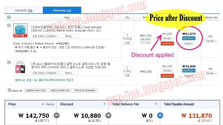 Gmarket discount coupon
