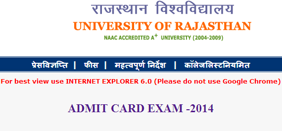 Everything About Universities DOWNLOAD PG ADMIT CARD