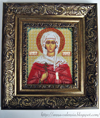 Икона Наталья