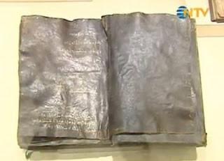 Injil yang Mengabarkan Kedatangan Nabi Muhammad SAW telah Ditemukan