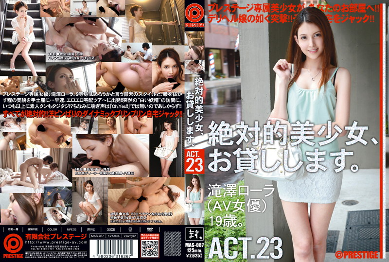 118mas087pl [HD][MAS 087] Rola Takizawa Pretty Absolute, I Will Lend ACT.23