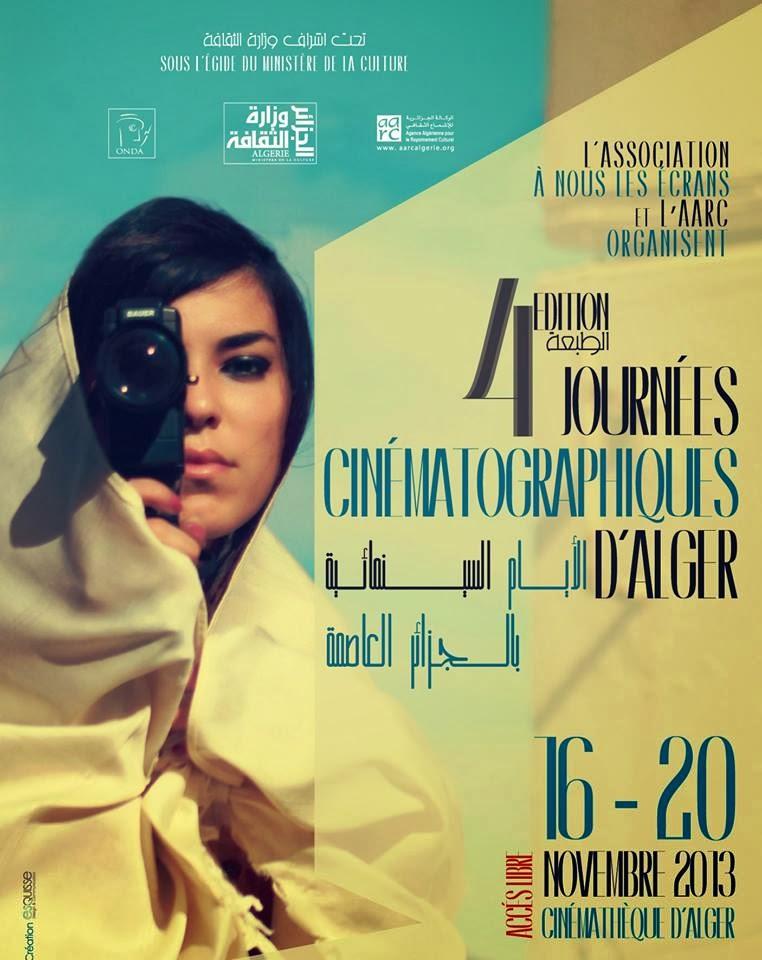الايام السينمائية يالعاصمة الجزائر