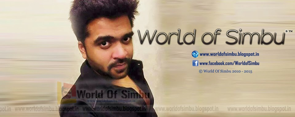 world of simbu str 39 s fans web blog 2010 2014