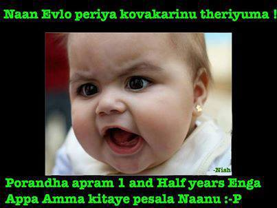 Malayalam Dialogues | Very Funny Photo Comments, Facebook