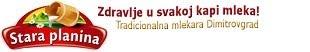 МЛЕКАРА СТАРА ПЛАНИНА