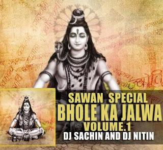 Bhole+Ka+Jalwa+Vol+1+Dj+Sachin+Dj+Nitin