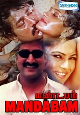 Mandapam 2010 Tamil Movie Watch Online