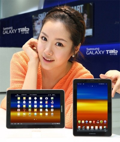 Samsung Siapkan Tablet 8 dan 10 inci dengan Layar AMOLED