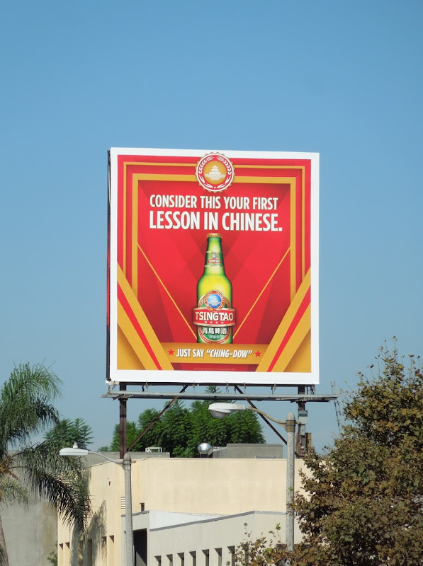 first lesson in Chinese Tsingtao beer billboard