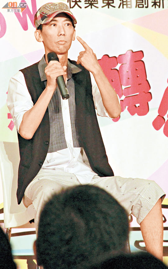 Tat-Ming Cheung Net Worth