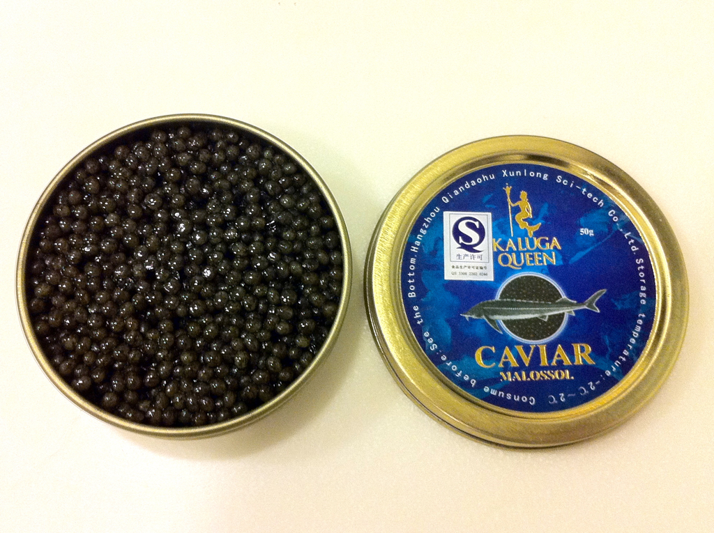 how to say caviar in chinese