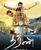 Dharani 2015 Tamil Movie Watch Online