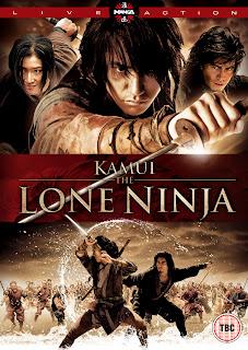 Kamui : The Lone Ninja