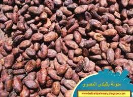 تعرف على فوائد الكاكاو الصحيه والعلاجيه وكيف يتم استخراجه